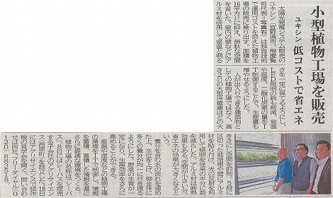 http://dhb.co.jp/news/assets_c/2016/09/dcd6539226aeff9be4bd887f539c3ccbt4c24b00-thumb-470x280-140.jpg